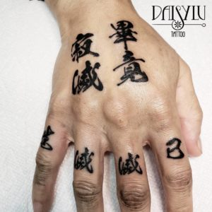 japanese text hand tattoo